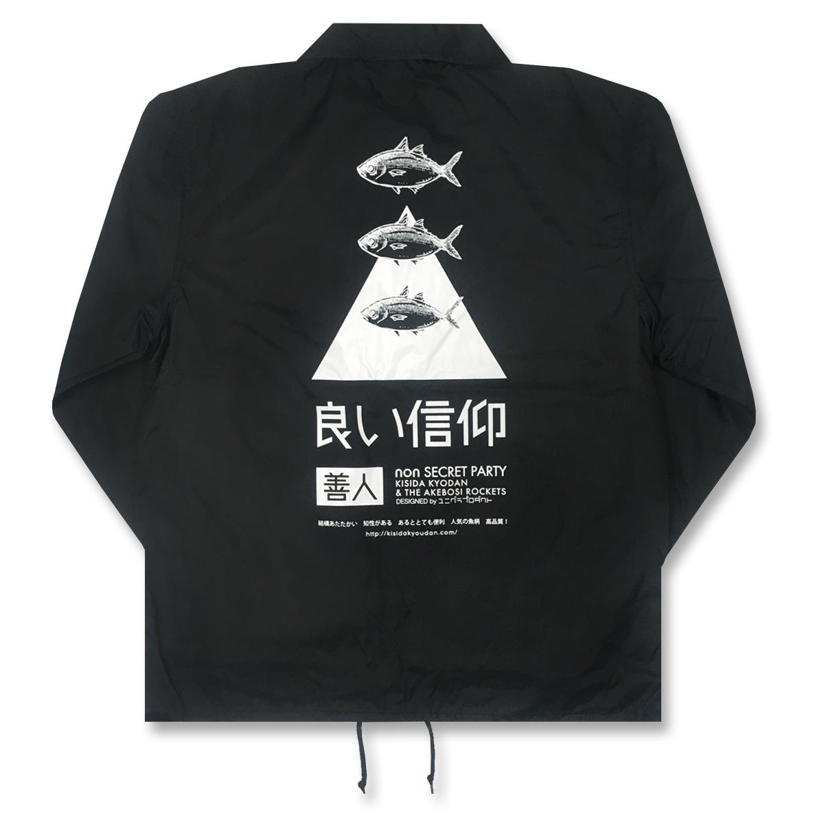 岸田教団入信ジャケット   SMA公式オンラインショップ【ROCKET-EXPRESS】