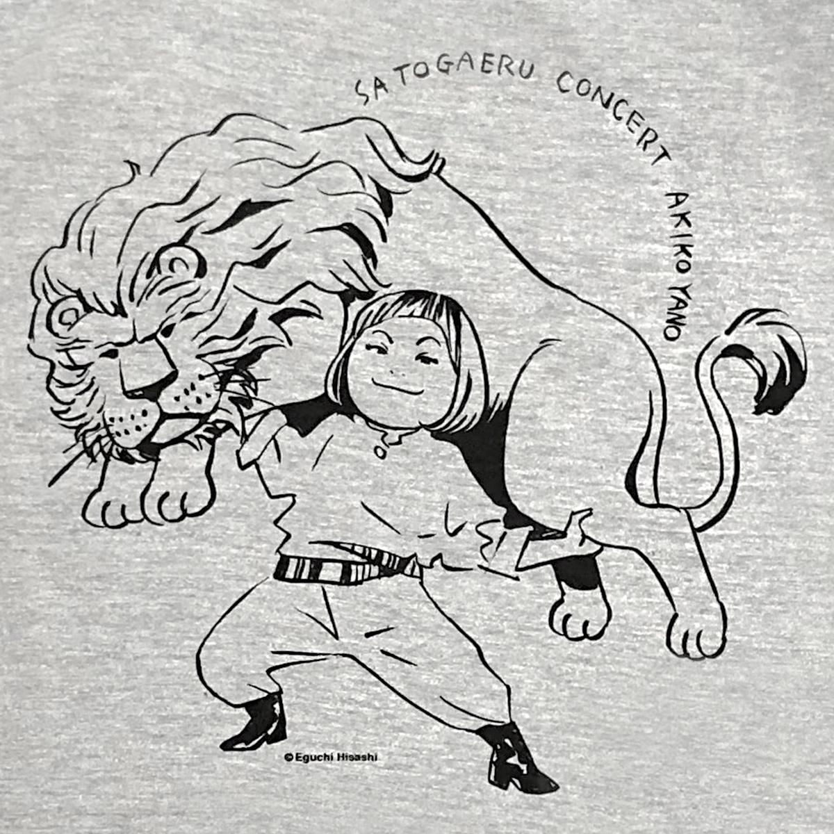 寿史 t シャツ 江口
